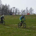 Wiesentrail Bikepark Frammersbach